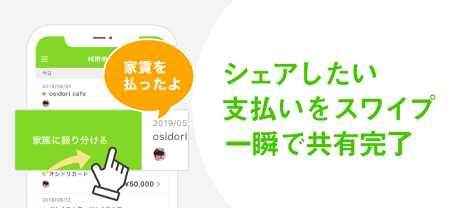 OsidOri(オシドリ) Screenshot