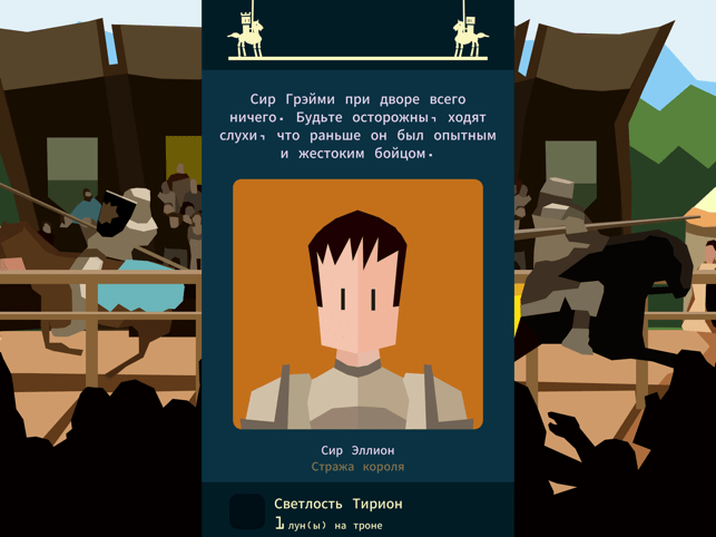‎Reigns: Game of Thrones Screenshot