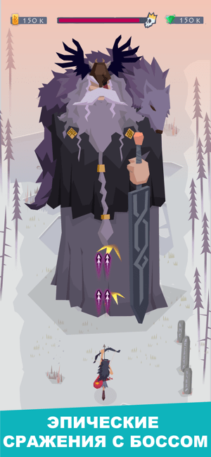 Vikings II Screenshot