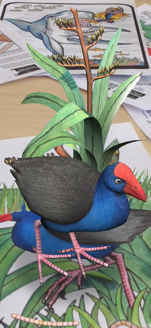 Quiver - 3D Coloring App Screenshot