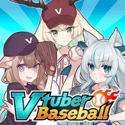 Vチューバーベースボール : Vtuber Baseball