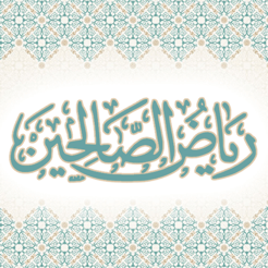 Riyad-us-Saliheen: Audio