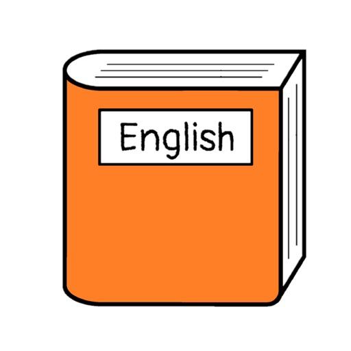 英語多読管理簿