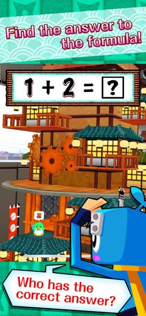Math Ninja AR Screenshot