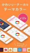 シンプル家計簿 - 簡単で便利!人気の家計簿(かけいぼ)スクリーンショット4
