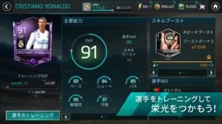 FIFAサッカースクリーンショット2
