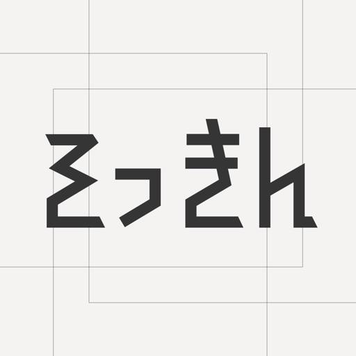 【高価買取】即売アプリ - そっきん