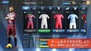 Final Kick 2018: オンラインサッカースクリーンショット3