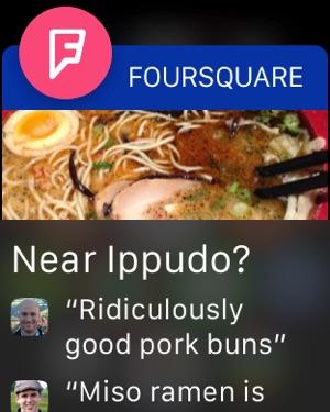 Foursquare City Guide Screenshot