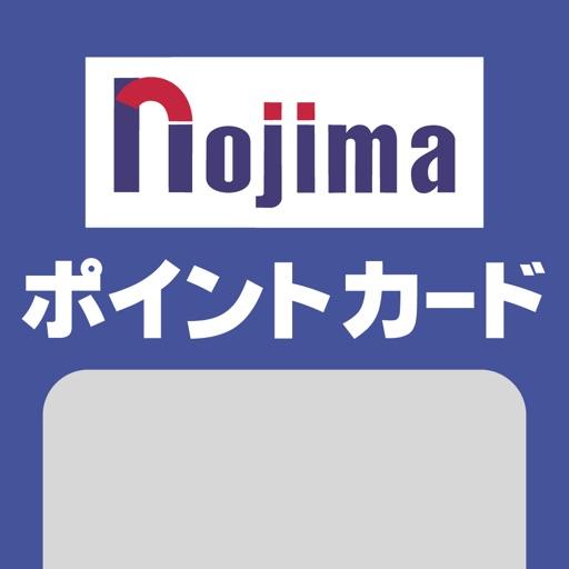 ノジマアプリ