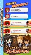 ぼくらの甲子園!ポケット 高校野球ゲームスクリーンショット3