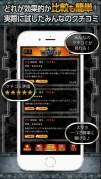 スマホで稼げる情報アプリ〜お金を稼ぐ新しい副収入〜スクリーンショット3