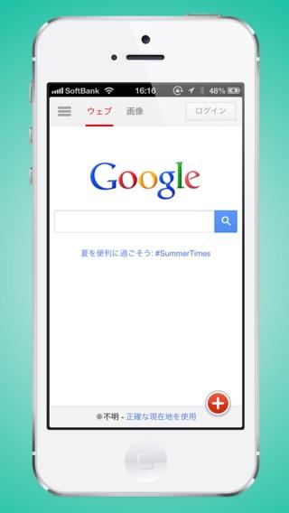 HIDARITE 〜 左手だけですべての操作ができるブラウザー Screenshot