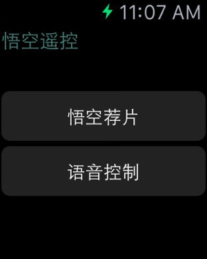 ?????--??????????? Screenshot