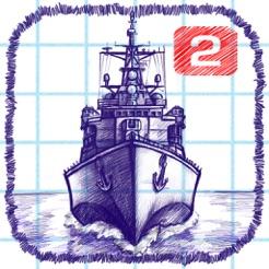 Bataille de la mer 2