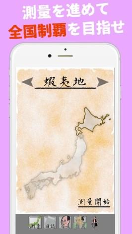 恋愛バカゲー 4万ラブ-無料恋愛シュミレーション 女性向けゲーム紹介画像2
