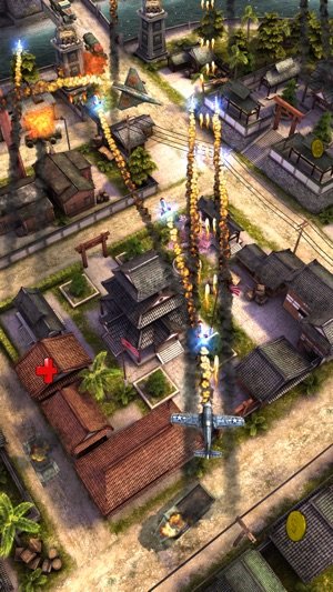 AirAttack 2 Screenshot