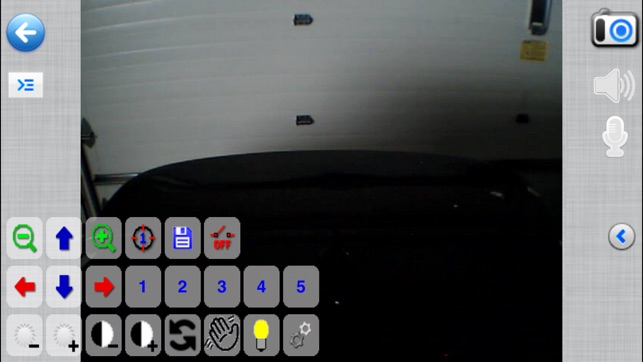 IP Cam Viewer Pro Screenshot
