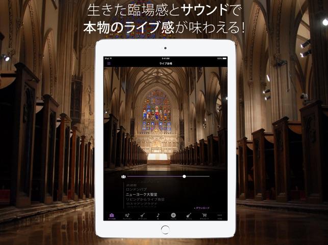 LiveTunes - ライブコンサート・シミュレータ Screenshot