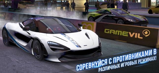 Project CARS GO Screenshot