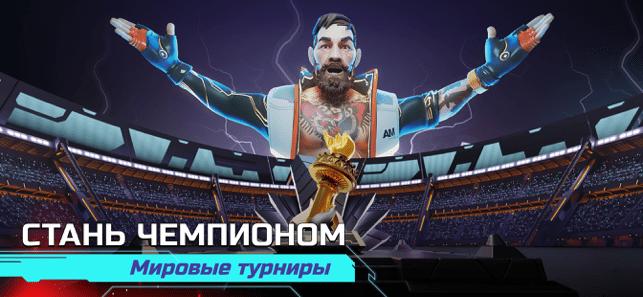 Dystopia: состязание героев Screenshot