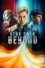 Justin Lin - Star Trek Beyond  artwork