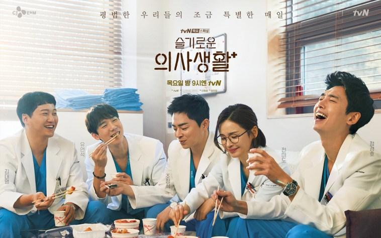 nonton Hospital Playlist Episode 10 Sub Indo