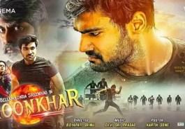 nonton film india khoonkhar subtitle Indonesia