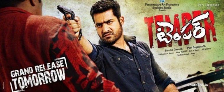 Nonton Film India Temper 2015 Sub Indonesia