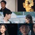 Drama Korea Agustus