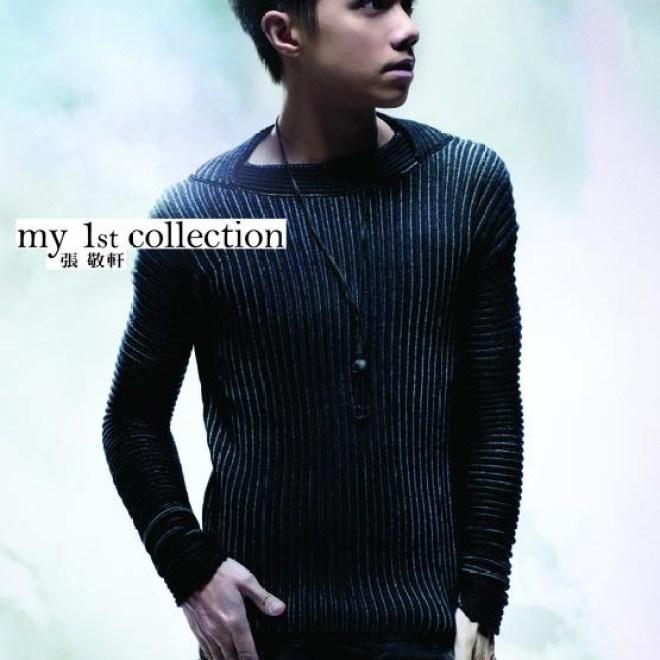 張敬軒 - My 1st Collection