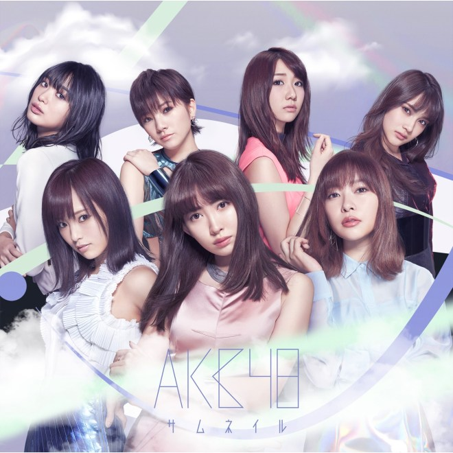 AKB48 - サムネイル (Type A)