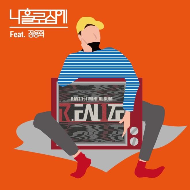 라비 - 나홀로 집에 (feat. 정용화) - Single