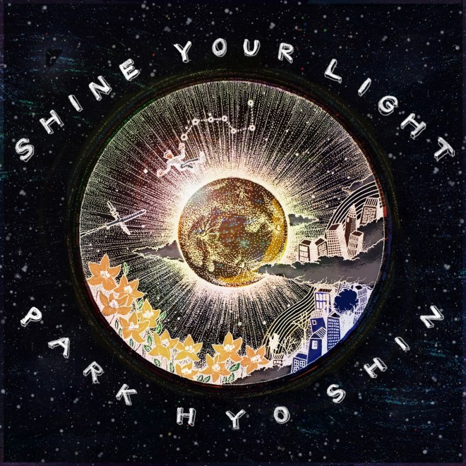 樸孝信 - Shine Your Light - Single