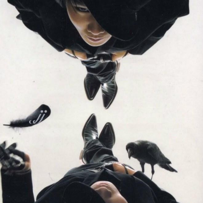 林俊杰 - 大男人 小女孩 - Single