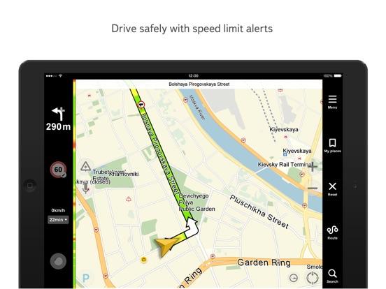 Yandex.Navigator – Parking Screenshot