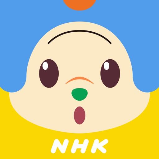 NHK オトッペずかん