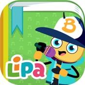 Lipa Band: Reach for the Stars