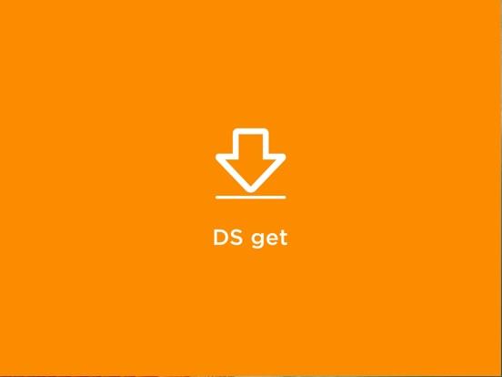 DS get Screenshot