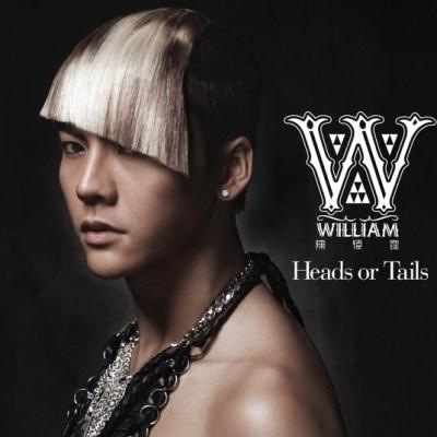 陈伟霆 - Heads or Tails