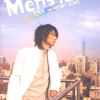 林隆璇 - Men's Talk About Love (新歌+1992-2005精選)