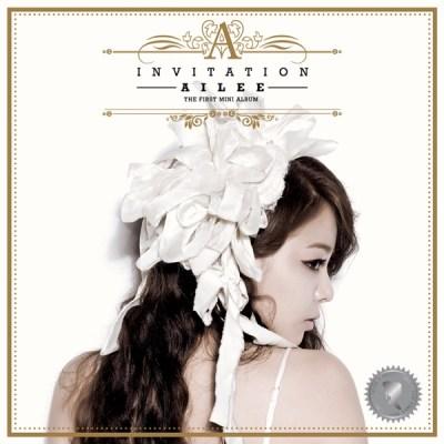 Ailee - Invitation - EP
