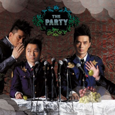 达明一派 - The Party