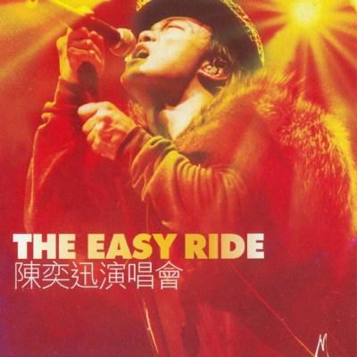 陈奕迅 - The Easy Ride 演唱会 (Live)