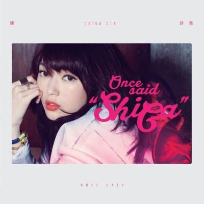 连诗雅 - Once Said - EP