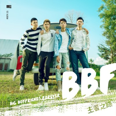 BBF - 王者之路
