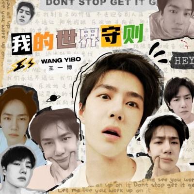 王一博 - My rules - Single