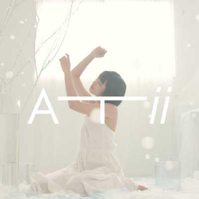 ATii - 拖延症 (feat. 梁心頤) - Single