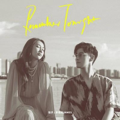 弦子 & James Lee - Remember Tonight - Single