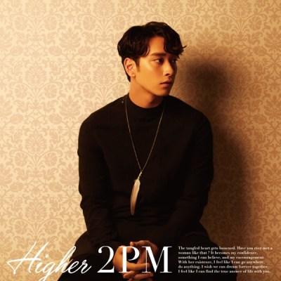 2PM - HIGHER (Chansung盤) - EP